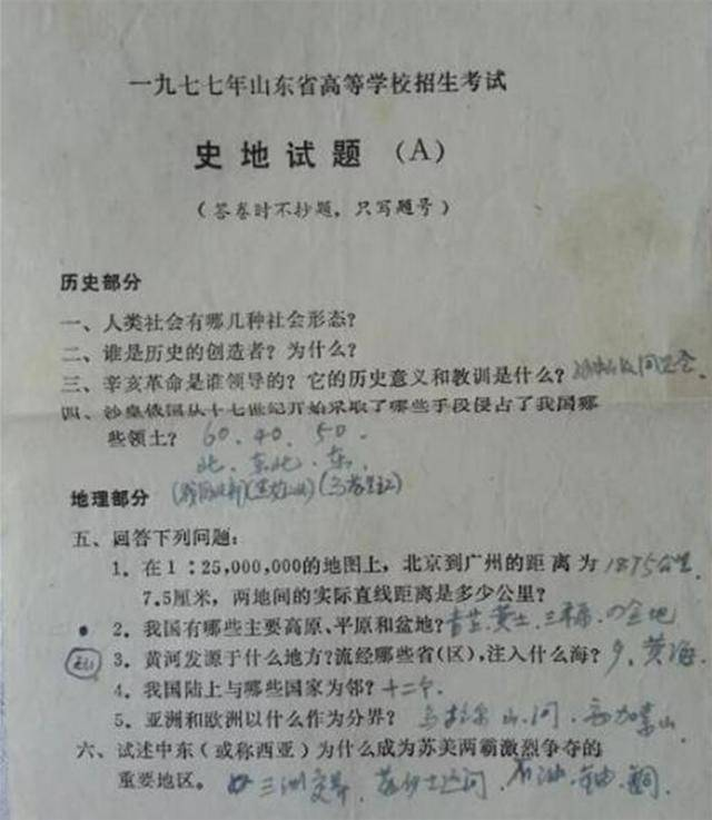 星辉官网app-首页[1.1.7]
