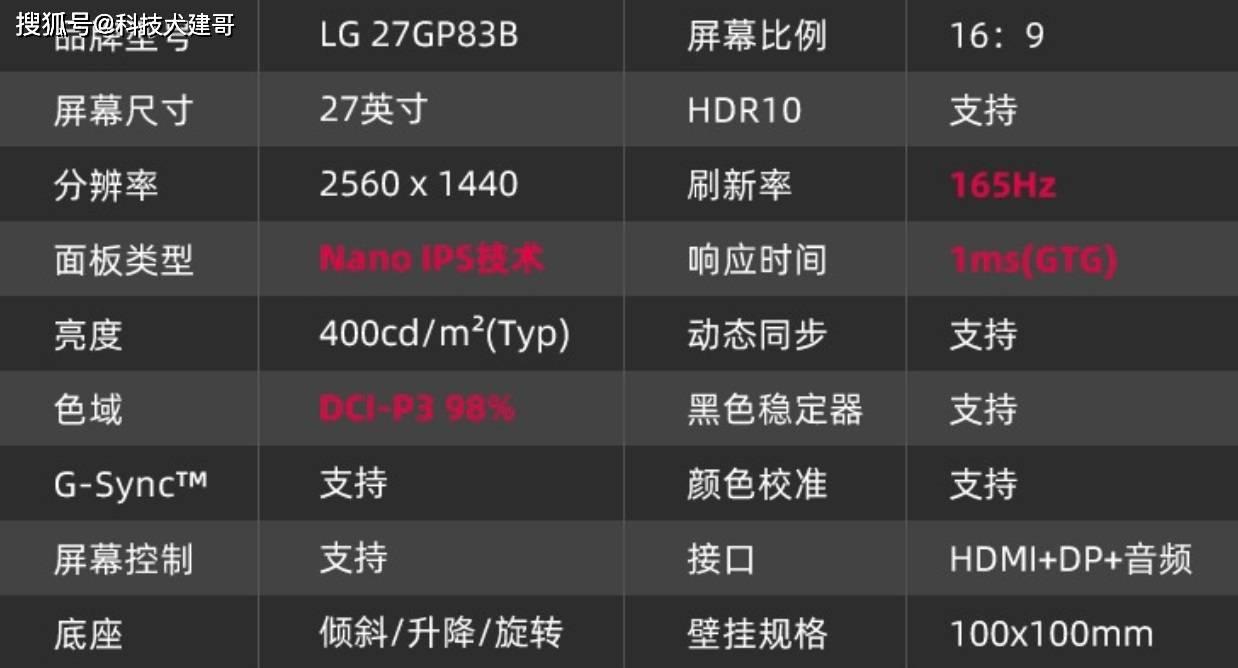 天顺app下载-首页【1.1.7】  第3张