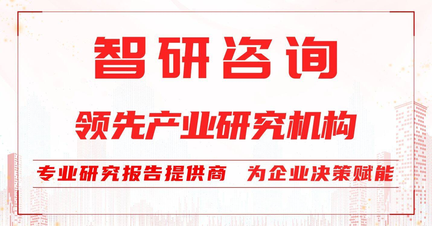 2021-2027年中国家居市场发展趋势与投资分析报告_行业