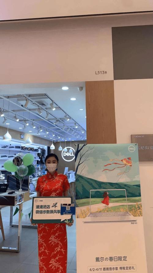 上海戴尔电脑DELL哪里有旗舰店专卖店实体店a