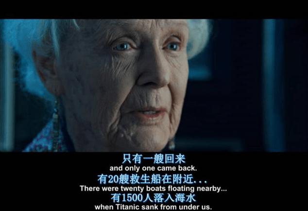 泰坦尼克号上的6名中国幸存者:一个被隐瞒了100多年的肮脏秘密
