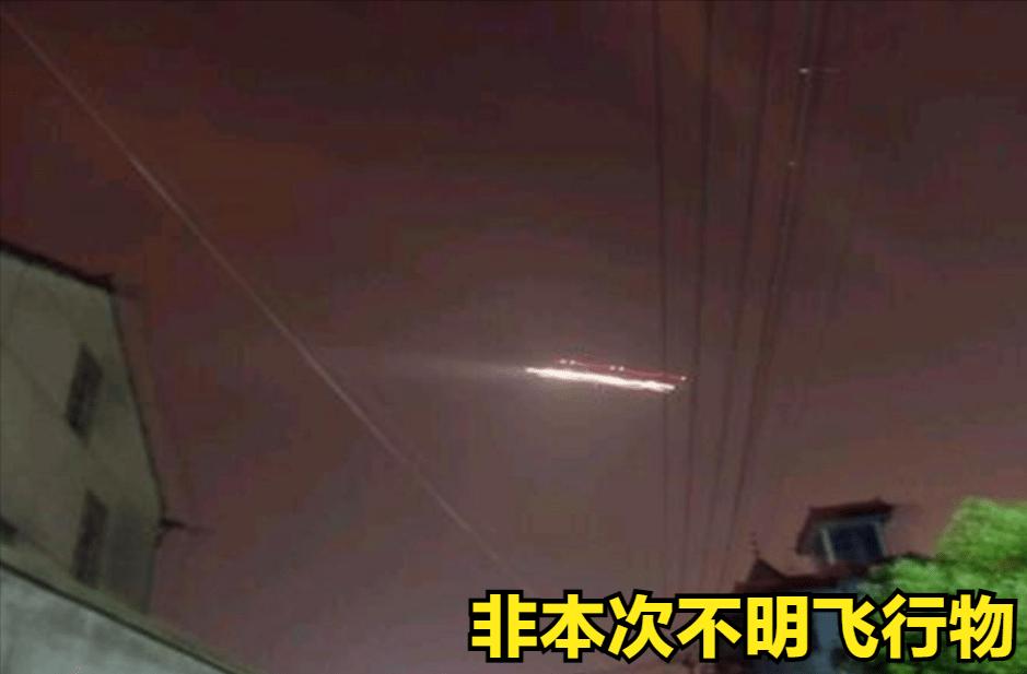 """杭州萧山机场出现""""不明飞行物""""!多架飞机延误或备降,会是啥?  第2张"""