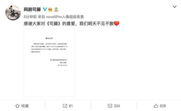 菲娱4招商-首页【1.1.4】
