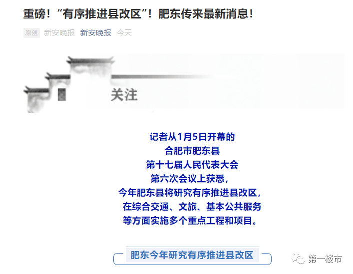 星辉app-首页【1.1.2】