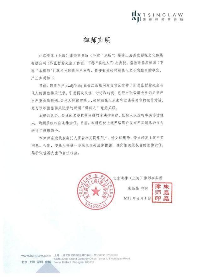 菲娱4招商-首页【1.1.8】