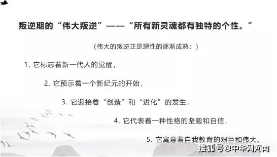 无极5代理网址-首页【1.1.8】