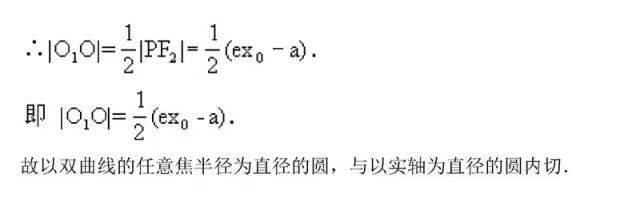 图片[51]-高中数学最经典50题-小e英语课堂