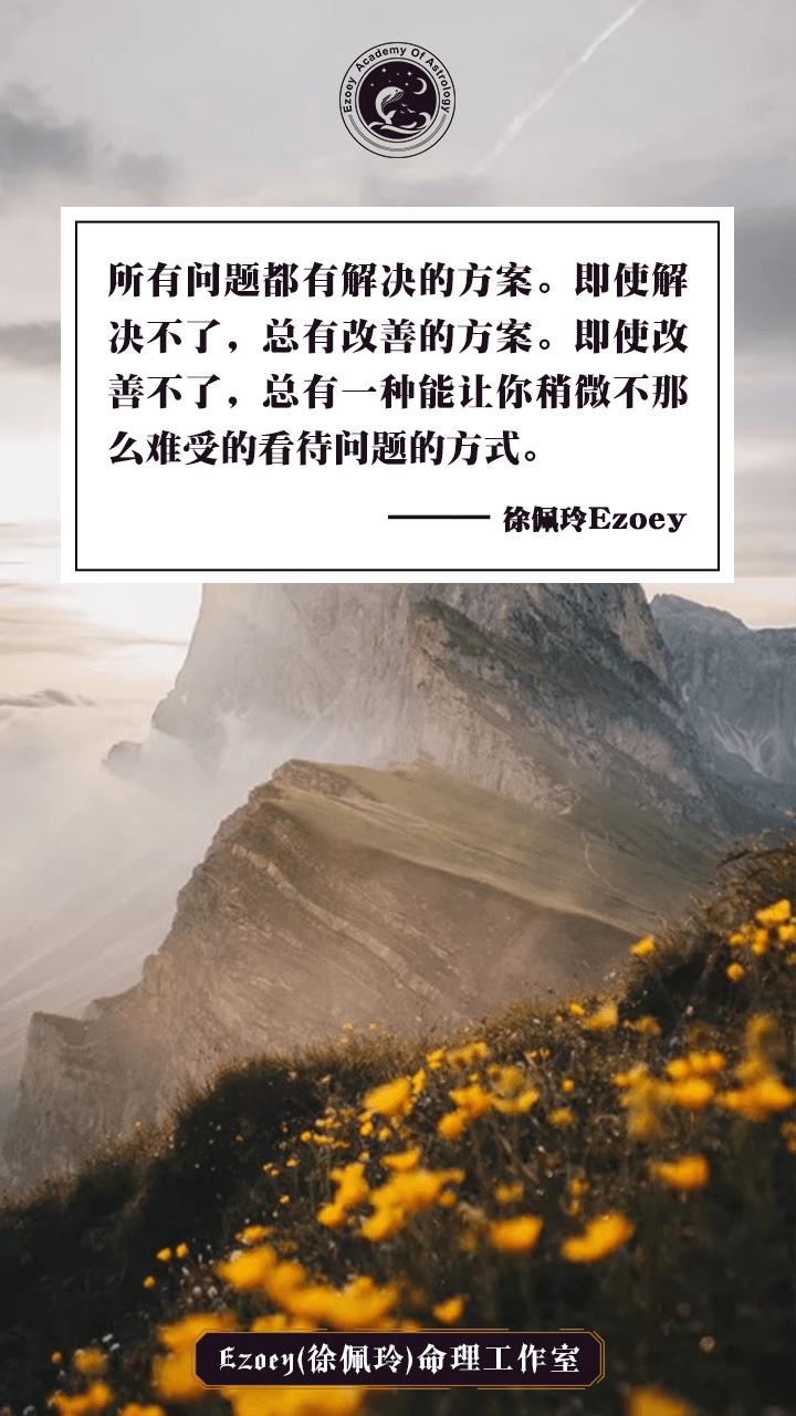 【4.8日运】浪漫日 幸运星座:巨蟹座 天蝎座 双鱼座