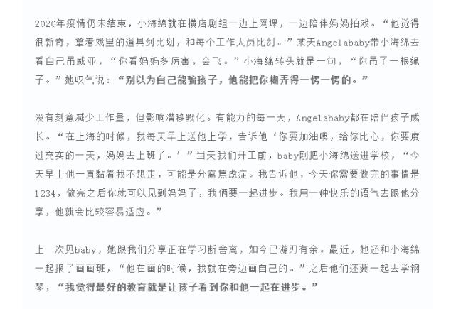 高调秀恩爱后,黄晓明baby同时传来好消息,男帅女靓受期待