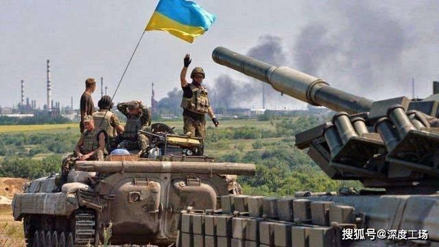 乌克兰军队很弱很怂这是错觉:乌克兰战斗力超过世界绝大部分国家