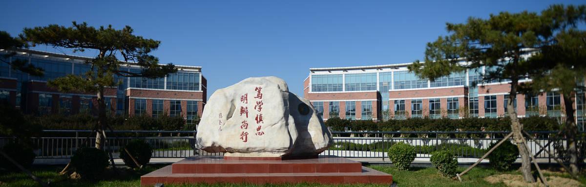 """来中国社会科学院和美国杜兰大学金融管理硕士项目看看""""切割""""的春天"""