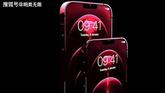 """原创             iPhone 13将成为""""真香机"""",早买iPhone 12的后悔了吗?"""