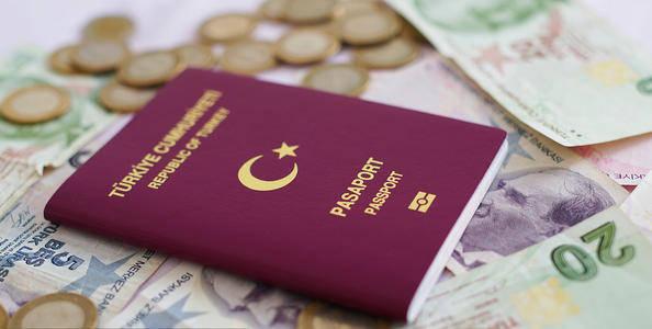 2021年土耳其护照移民项目可以在中国办理!