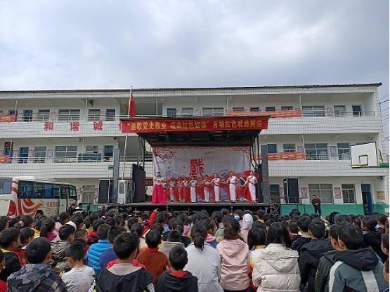 """""""红色戏曲进校园""""活动走进湖北省宜城市邓冲小学"""