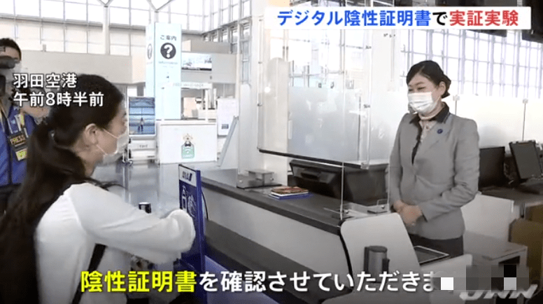 日本计划推行疫苗护照,为重启国际旅行铺路!