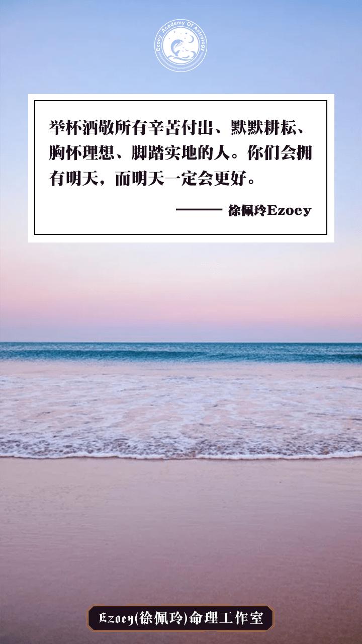 【4.11日运】爱意日 幸运星座:白羊座 水瓶座 射手座 双鱼座