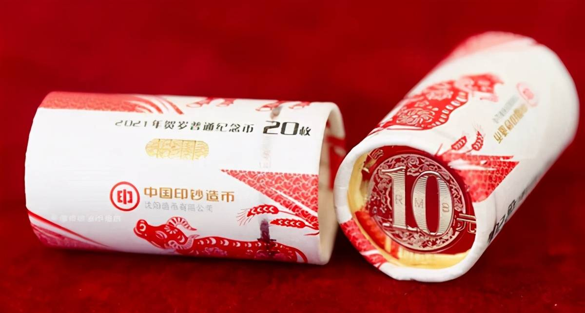 雅而尚礼、文不失秀的《牛运同福》卷筒装贺岁牛流通币