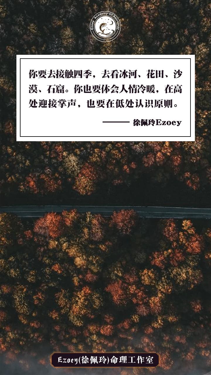 【4.10日运】拖拉日 幸运星座:白羊座 水瓶座 摩羯座 双子座