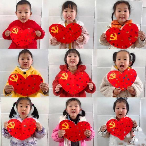 沙洋县后港镇中心幼儿园庆祝建党100周年主题系列活动