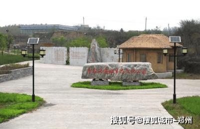 去郑州 看华夏古国,新密李家沟遗址:联结新旧石器两个时代的重要见证