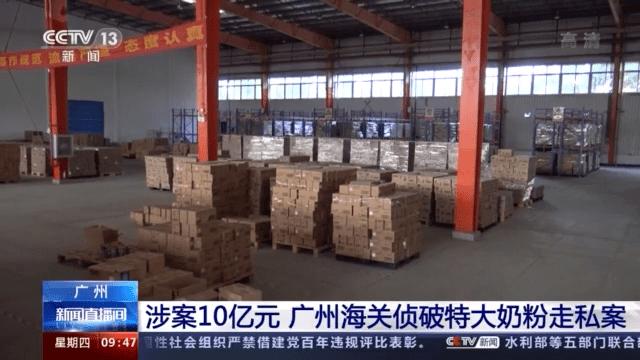 中国海关扣下代购17万罐A2奶粉!国内的澳洲奶粉,可能是这么来的…