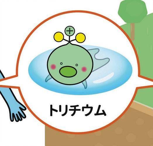 """日本推出吉祥物""""氚"""" 复兴厅称之为亲近的形象并无""""善、恶""""而是""""中性"""""""