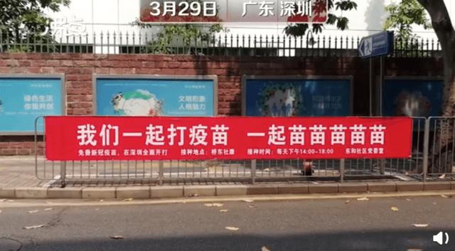 """""""中国疫苗保护率低?"""" 中国疾控中心主任高福独家回应媒体误读"""
