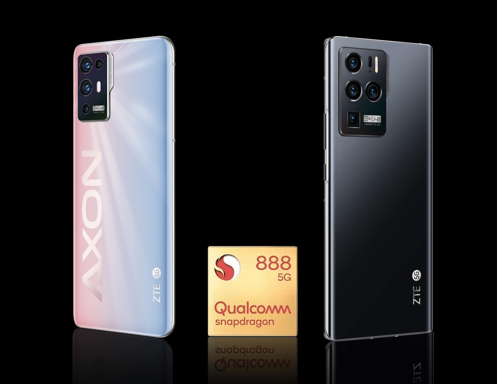 原创             中兴Axon 30系列信息汇总:两款机型,明日发布