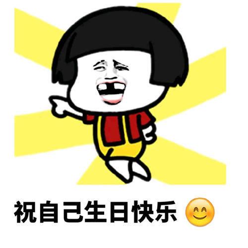 【虫子爱搞笑】:一男子吃饭忘了带钱,于是吃完饭把账单往柜台上一放就往外走