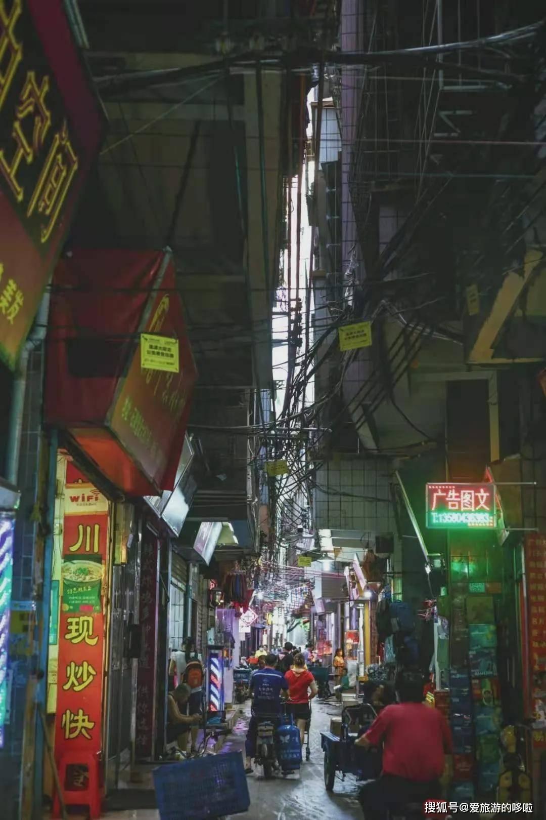 广州城中村,遍地都是人间美味!
