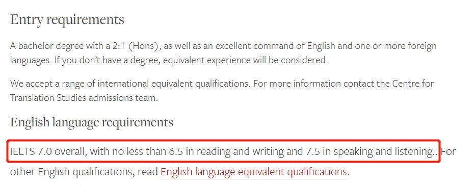 这些海外名校的申请难度,堪称留学生的噩梦?