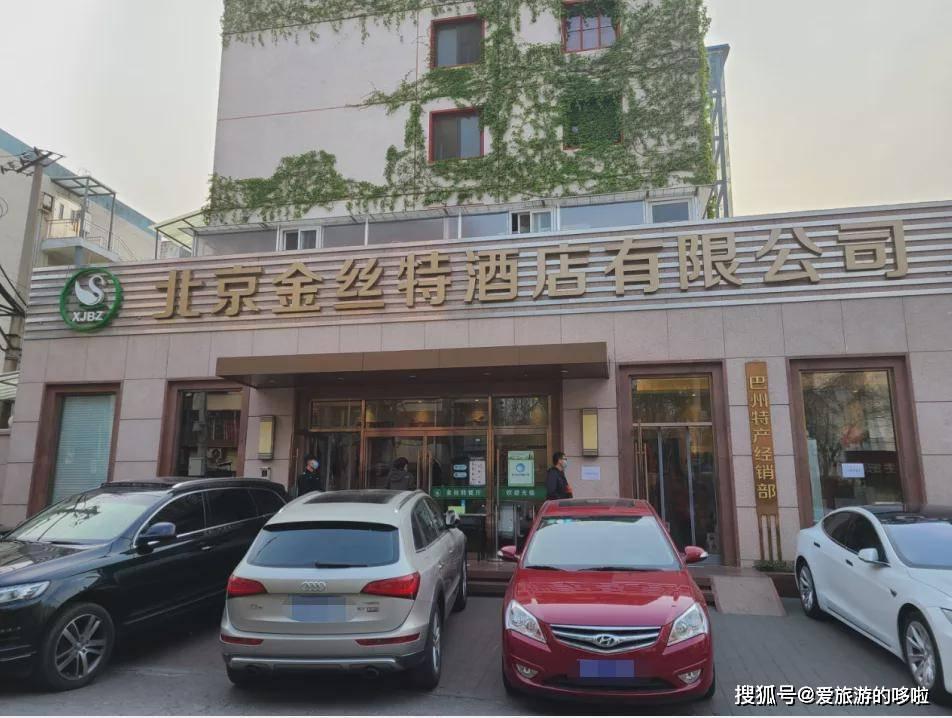 新疆之大,一两顿吃不下丨哪家驻京办值得吃?
