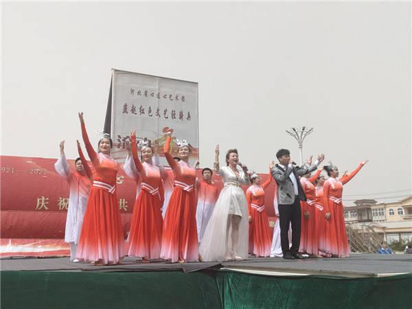 河北省心连心艺术团赴雄安新区安新县安新镇开展文化惠民演出
