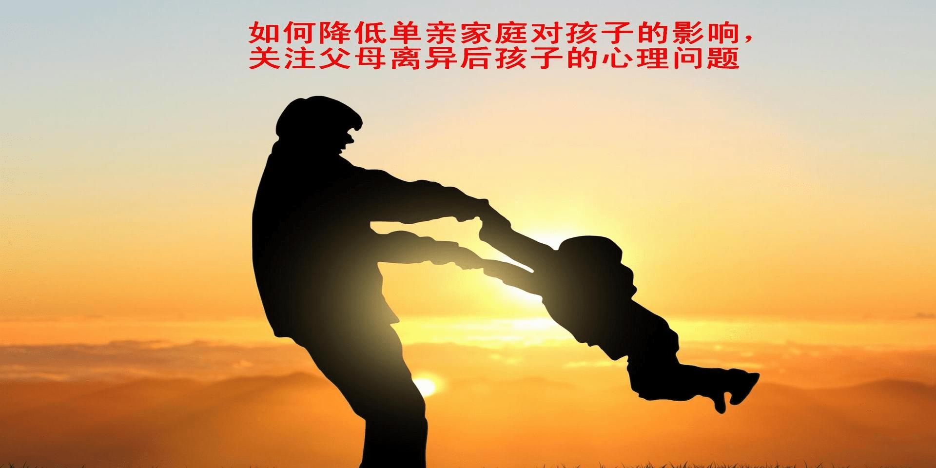 父母离异孩子5种心理 二婚和复婚哪个会幸福