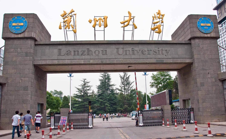 甘肃省文理学院