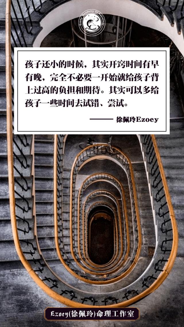【4.22日运】细致日 幸运星座:处女座 双子座 水瓶座 白羊座 天蝎座