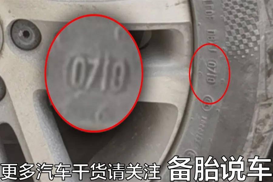 轮胎多久换一次,既不花冤枉钱又安心(图2)