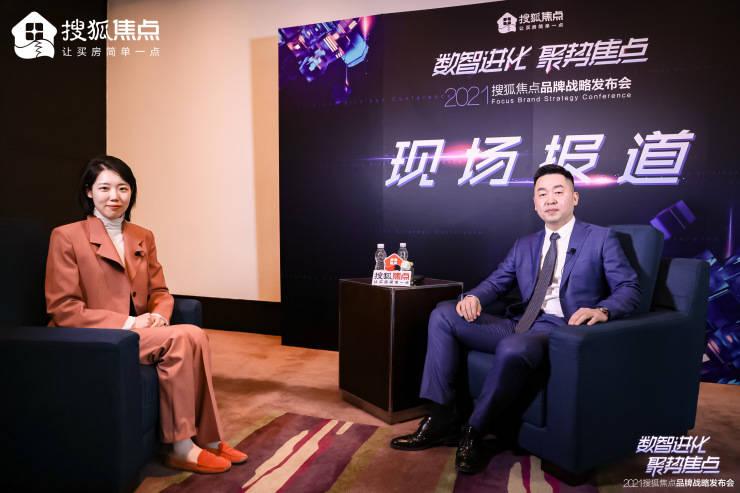 中海李建军:2021年北京楼市开年态势乐观 未来仍将稳健发展