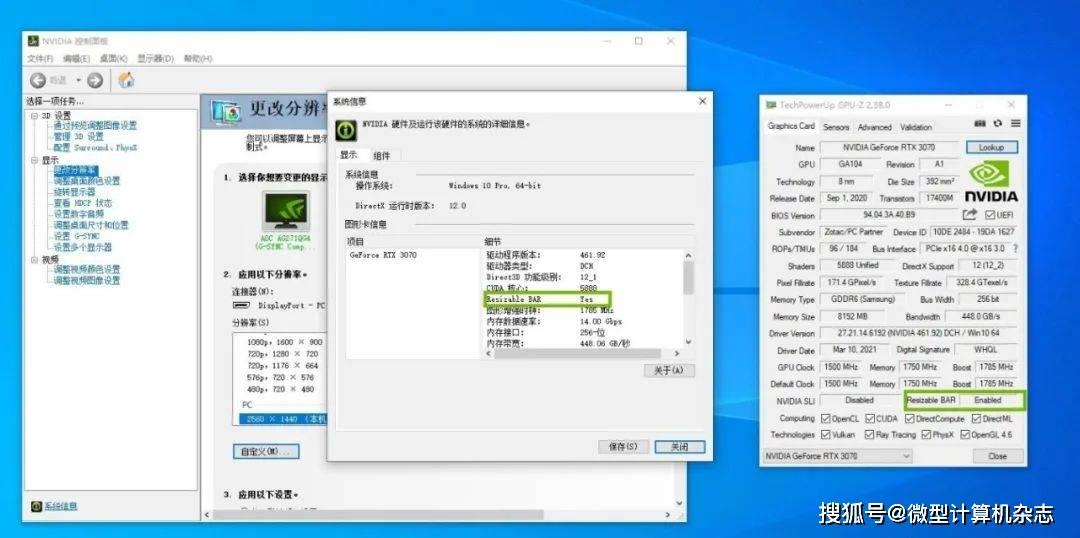 """原创             """"免费""""提升RTX 30系GPU性能!NVIDIA Resizable BAR升级教程及性能测试"""