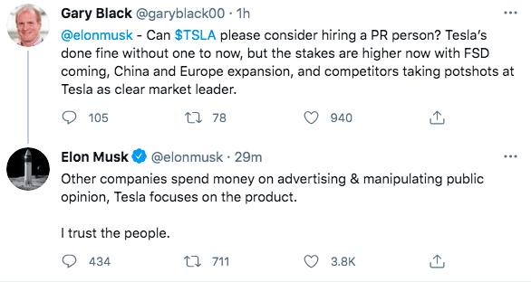 马斯克回应特斯拉公关问题:不搞舆论,专注于产品