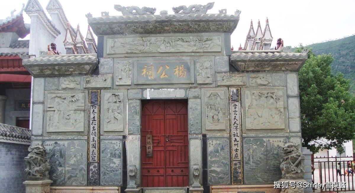中国第一风水村:曾出过24位国师,村中风水师收入过百万是常事