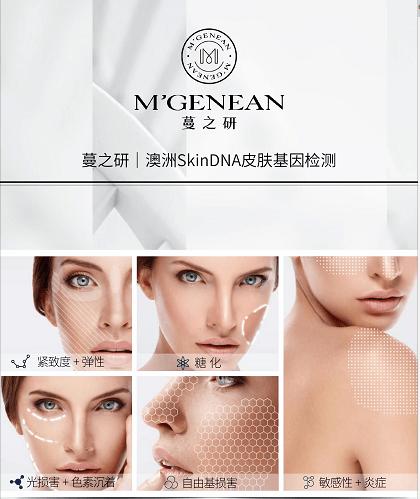 """深入根源修护肌肤,蔓之研 """"定向护肤""""创启全新护肤时代"""