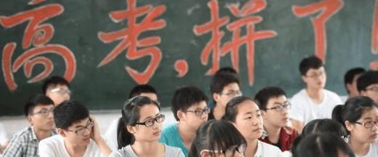 """中国""""大学最新排行榜""""出炉,清华落后于第8名,第一名完美逆袭  第7张"""