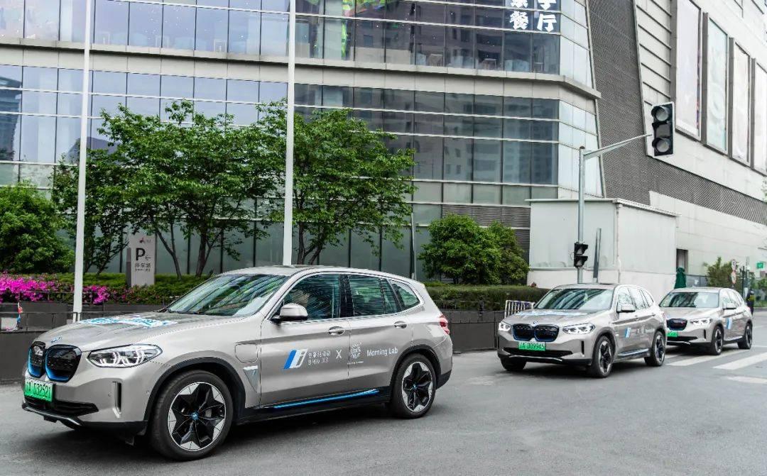"""五一长假足不出""""沪""""怎么玩?跟BMW iX3来一场""""城市微露营"""""""