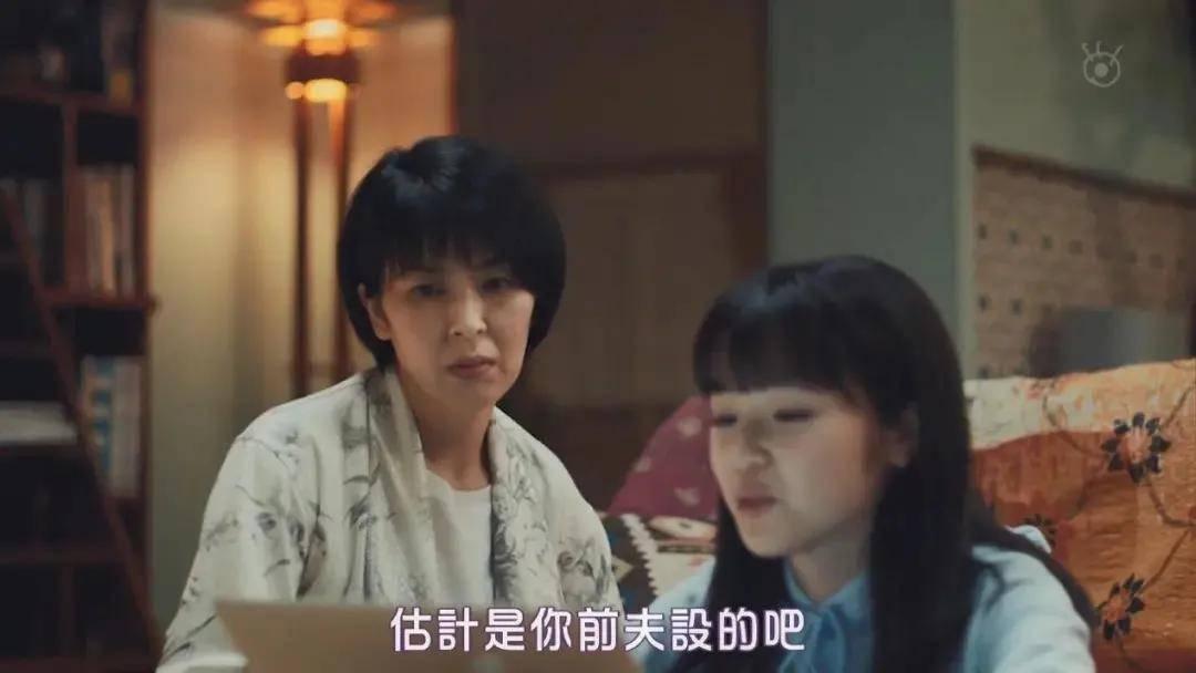 图片[12]-女神松隆子+鲜肉版黄晓明,一女vs三男的爆款竟成年度最佳?-妖次元