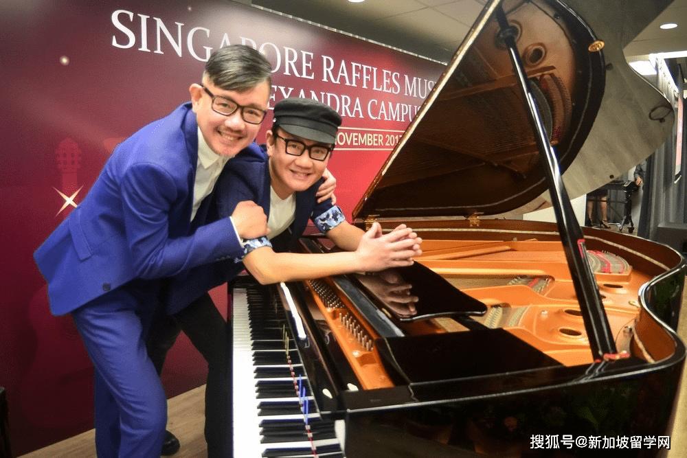 胡海泉投资的新加坡莱佛士音乐学院,撩动你的音乐梦!确定不心动吗?