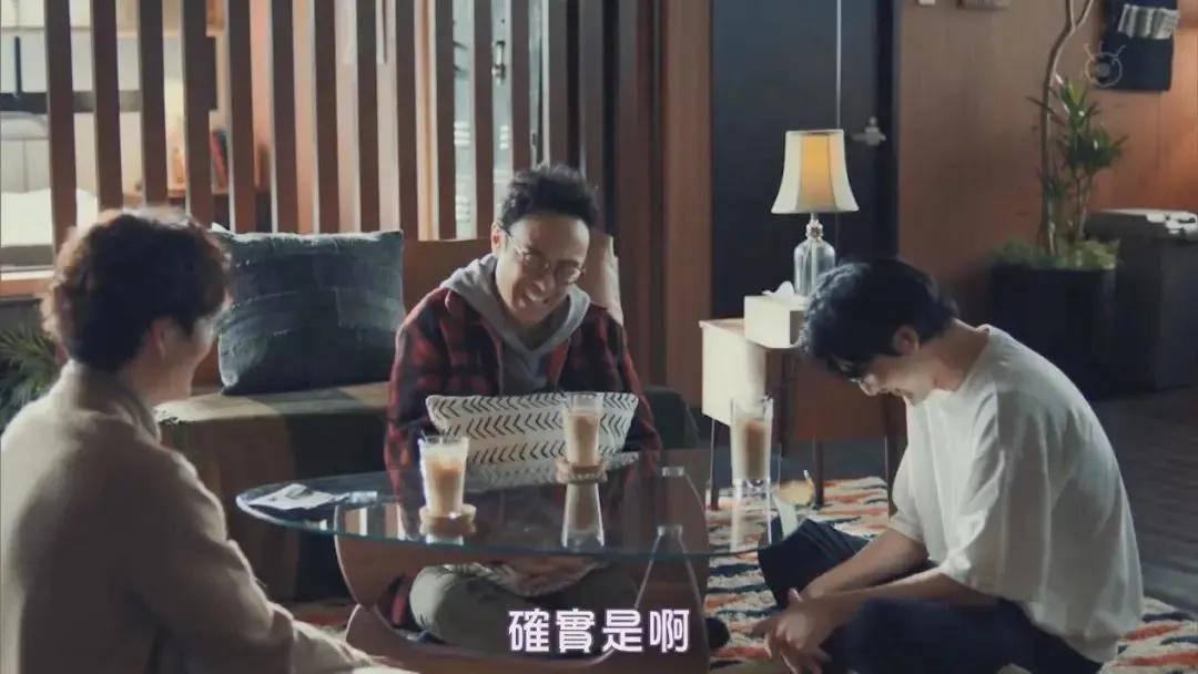 图片[21]-女神松隆子+鲜肉版黄晓明,一女vs三男的爆款竟成年度最佳?-妖次元