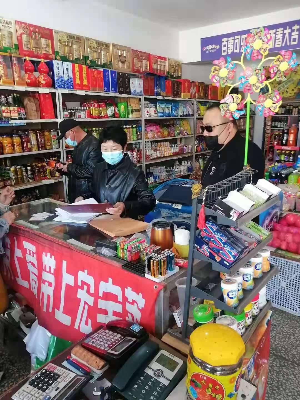 """吉林省梨树县市场监督管理局多措并举护航""""五一""""节食品安全"""
