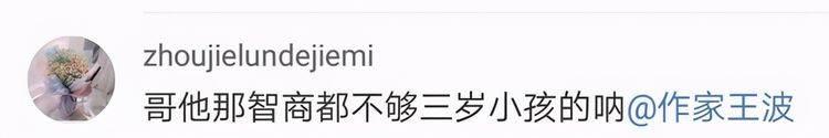 著名导演公开批评冯绍峰:你必须和赵丽颖复婚,不然会带坏青少年  第11张