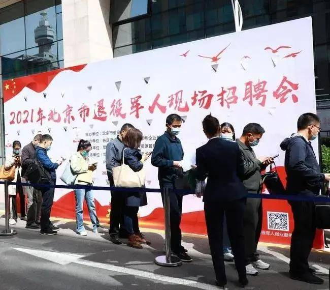 站南京见2021年5月1日北京招聘会一届海归人材雇用会深圳站胜利举行高一